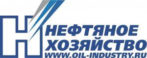 Нефтяное хозяйство